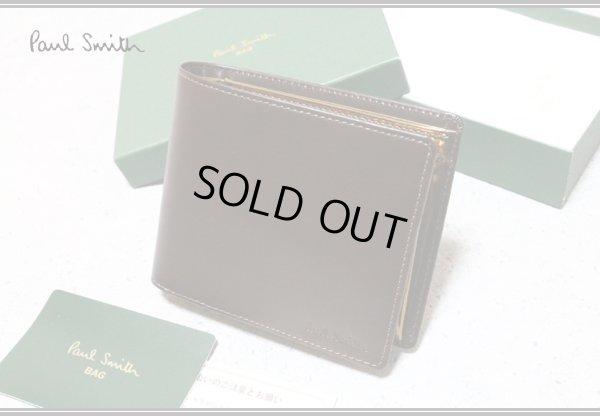 画像1: ポールスミス メタリックインサイド二つ折り財布