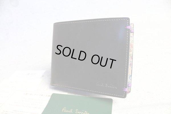画像2: ポールスミス プリントコレクション マップ 二つ折り財布