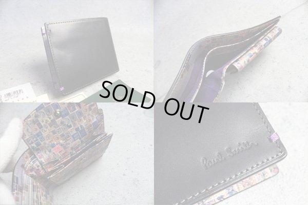 画像3: ポールスミス プリントコレクション マップ 二つ折り財布