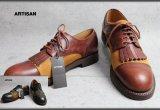 アルチザン牛革山羊革コンビ革靴/ARTISAN