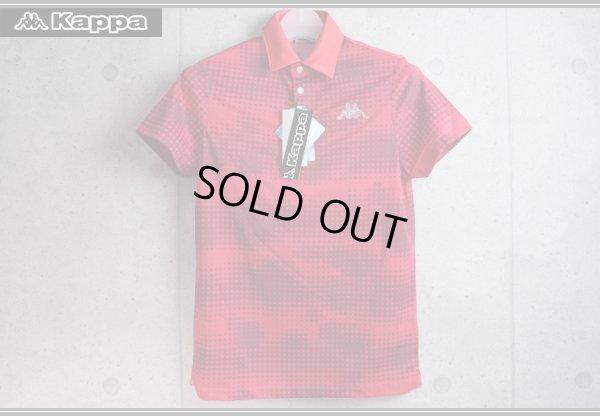 画像1: カッパゴルフ/クイックドライUVPROTECT高機能ポロシャツ/Kappa GOLF