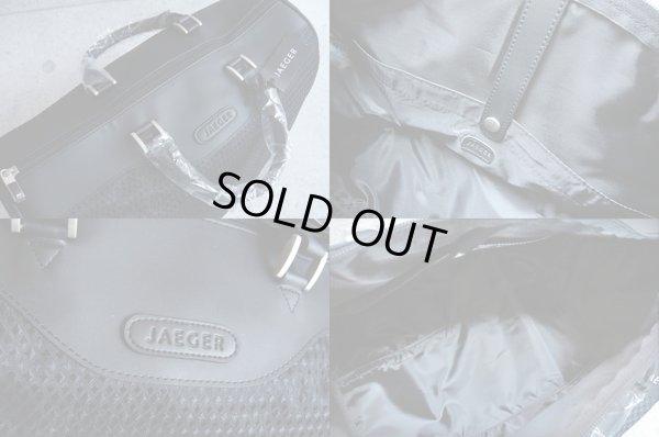 画像2: JAEGER(イエーガー)の人気のミニボストンバッグ