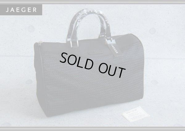 画像1: JAEGER(イエーガー)の人気のミニボストンバッグ
