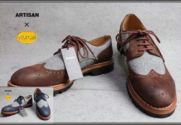 画像1: アルチザン ビブラムソール ブローグ革靴/ARTISAN