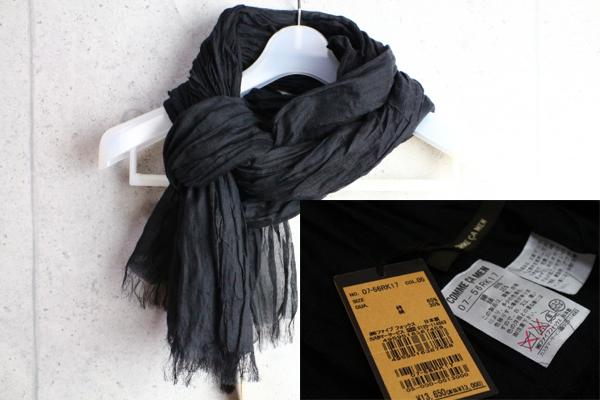 画像3: コムサメン上質綿絹大判ストール/COMME CA MEN