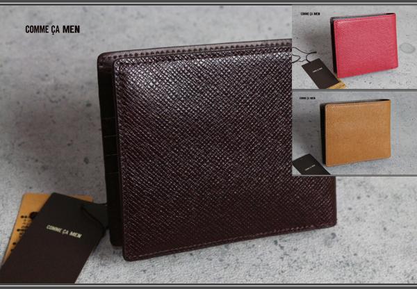 画像1: コムサメン シボ型押し本革二つ折り財布/レザー/COMME CA MEN