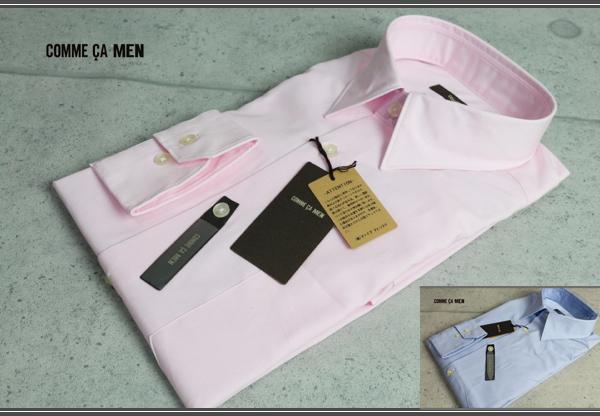 画像1: コムサメン上質コットンシャンブレー長袖ドレスシャツ/ビジネス/レギュラー/COMME CA MEN