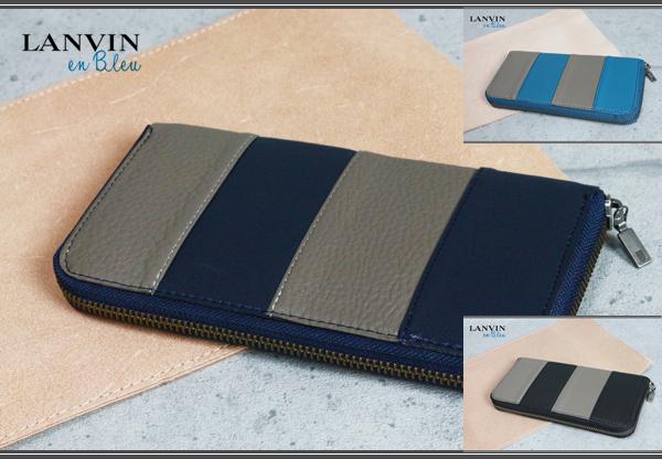 画像1: ランバン オン ブルー革ケース付き本革ボーダー長財布/LANVIN en Bleu