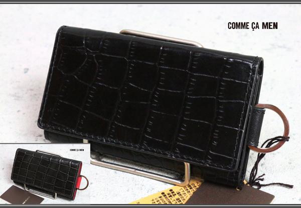画像1: コムサメン クロコ型押し キーケース/COMME CA MEN