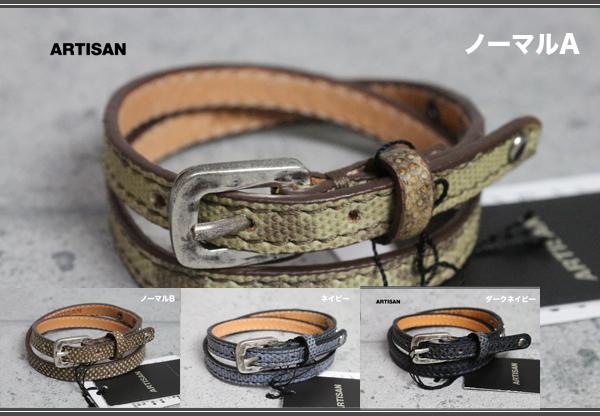 画像1: アルチザン最高級パイソン レザー ブレスレット/ヘビ革/蛇革/ARTISAN