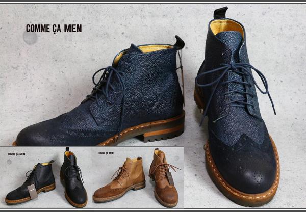 画像1: コムサメン 最高級イタリア製 本革 ウイングチップ ブーツ/COMME CA MEN
