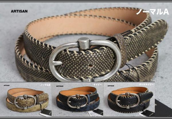 画像1: アルチザン最高級イタリア製パイソン レザー ベルト/ヘビ革/蛇革/ARTISAN