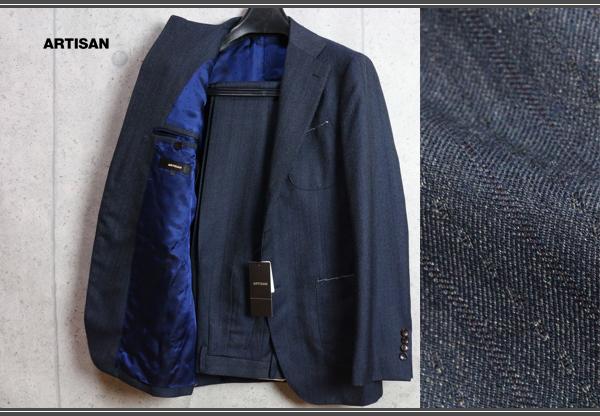 画像1: アルチザン プラチナライン最高級 織り柄シャドーストライプ スーツ/ARTISAN