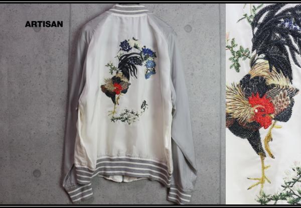 画像1: アルチザン最高級 伊藤若冲 鶏 刺繍 スーベニア キュプラ ブルゾン/スカジャン/ARTISAN