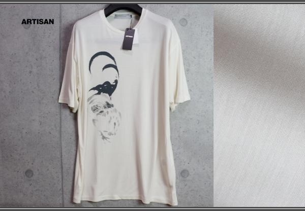 画像1: アルチザン最高級 シルク 伊藤若冲 特殊プリント 浮世絵 Tシャツ/墨鶏/和柄/ARTISAN/絹