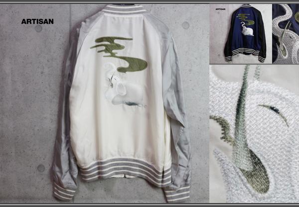 画像1: アルチザン最高級 伊藤若冲 象 刺繍 スーベニア キュプラ ブルゾン/スカジャン/ARTISAN
