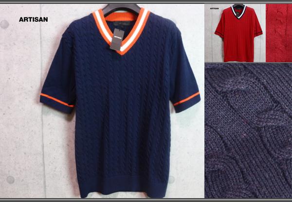 画像1: アルチザン 日本製コットン リネン ケーブル編み 半袖ニット/ARTISAN/麻/綿