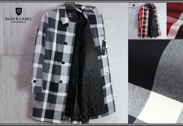 画像1: ブラックレーベル クレストブリッジ チェック ボンディング ステンカラー トレンチコート/BLACK LABEL CRESTBRIDGE