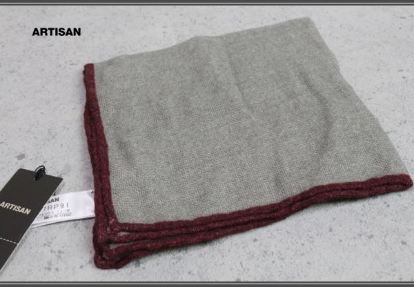 画像2: アルチザン『贅沢素材』カシミヤ100% ハンカチ/ARTISAN/ハンカチーフ/ARTISAN/カシミア