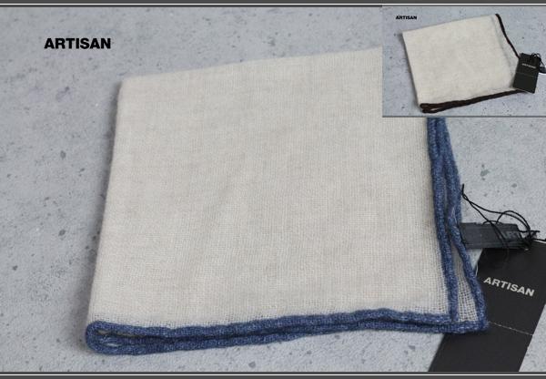 画像1: アルチザン『贅沢素材』カシミヤ100% ハンカチ/ARTISAN/ハンカチーフ/ARTISAN/カシミア
