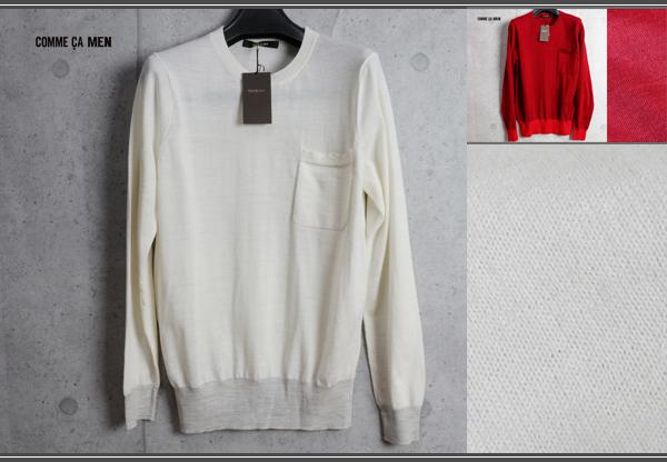 画像1: コムサメン秋冬 上質ウール ニット ハイゲージ セーター/COMME CA MEN