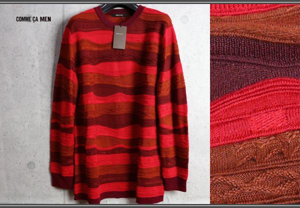 画像1: コムサメン中厚手ウール混 ニット ボーダー レイヤード立体デザイン セーター/COMME CA MEN