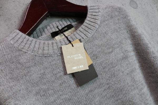 画像2: コムサメン プラチナモデル ミドルゲージ ウール100% セーター/COMME CA MEN