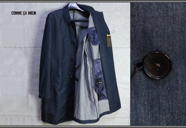 画像1: コムサメン 最高級 春夏 高機能素材 和紙(マニラ麻)デニム ステンカラー コート/COMME CA MEN
