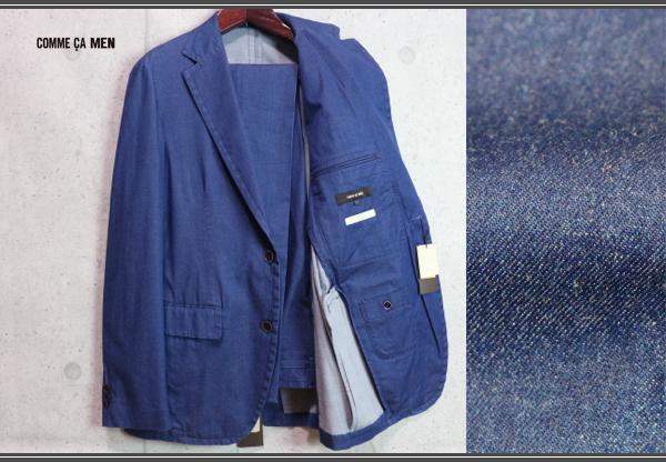 画像1: コムサメン 最高級プラチナモデル 日本製ソフト デニム セットアップ スーツ/COMME CA MEN