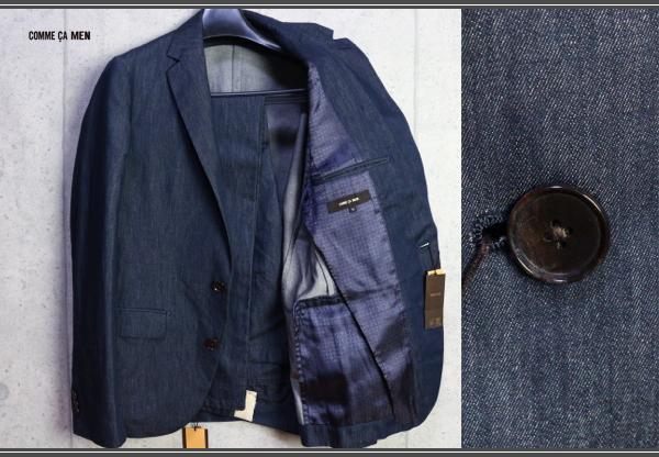 画像1: コムサメン 最高級 春夏 高機能素材 和紙(マニラ麻)デニム セットアップ スーツ/COMME CA MEN