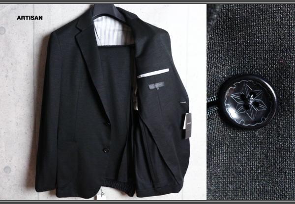 画像1: アルチザン 春夏 日本製 ウール リネン ジャージー セットアップ スーツ/ARTISAN MEN