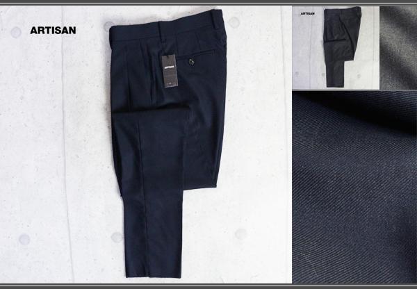 画像1: アルチザン 日本製 ウール ギャバジン ストレッチ ツータック スラックス/ARTISAN MEN