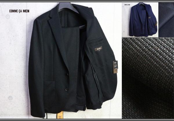 画像1: コムサメン 春夏 ラッセル編み ブライト ジャージ セットアップ 背抜き仕立て スーツ/COMME CA MEN/ジャケット/スラックス