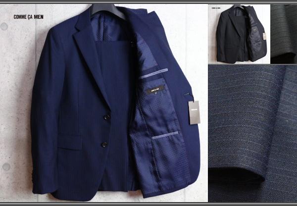 画像1: コムサメン 春夏 モダントラディショナル オーストラリア産 SUPER100`S 背抜き仕立て シャドーストライプ スーツ/ジャケット/スラックス