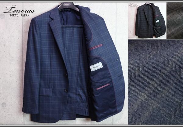 画像1: メンズティノラス 秋冬 ウール フランネル ダブル ウインドペン チェック柄 スーツ/MEN'S TENORAS